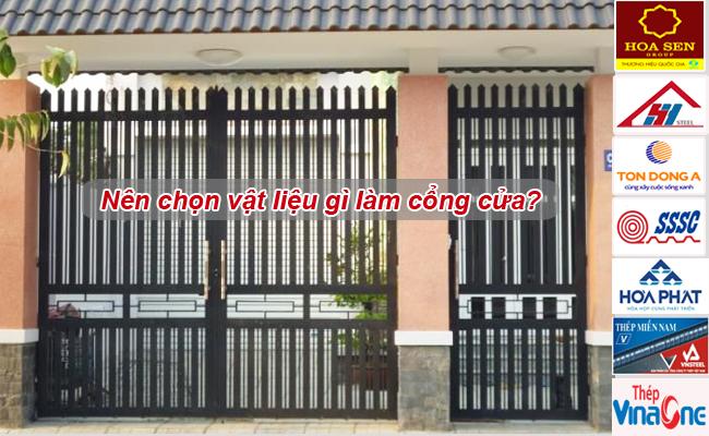 Nên chọn thép hộp làm cổng nhà như thế nào?